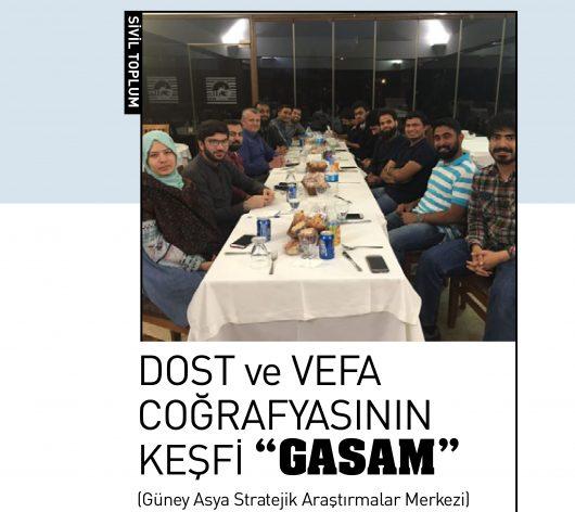 gasam_stk